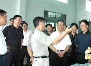 Huang Xiaojing, governor of Fujian Province, led the provincial party committee investigation team t
